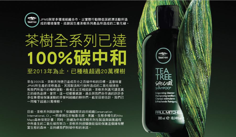 11_shampoo_h