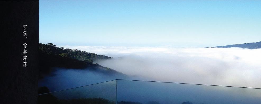 21_view_cloud
