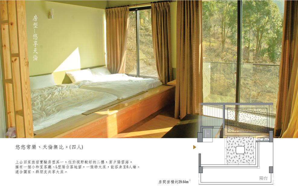 51_room2A