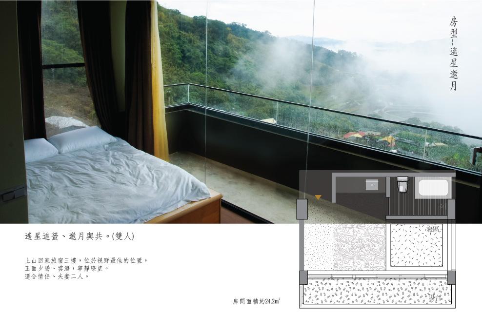 54_room3A