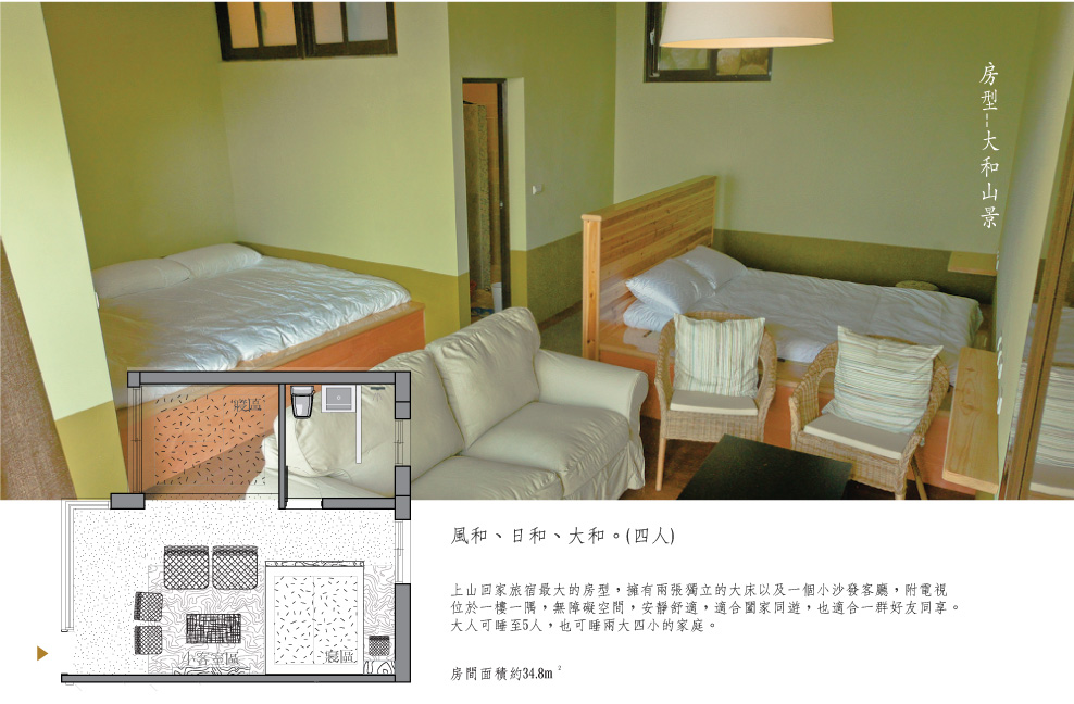 56_room1A