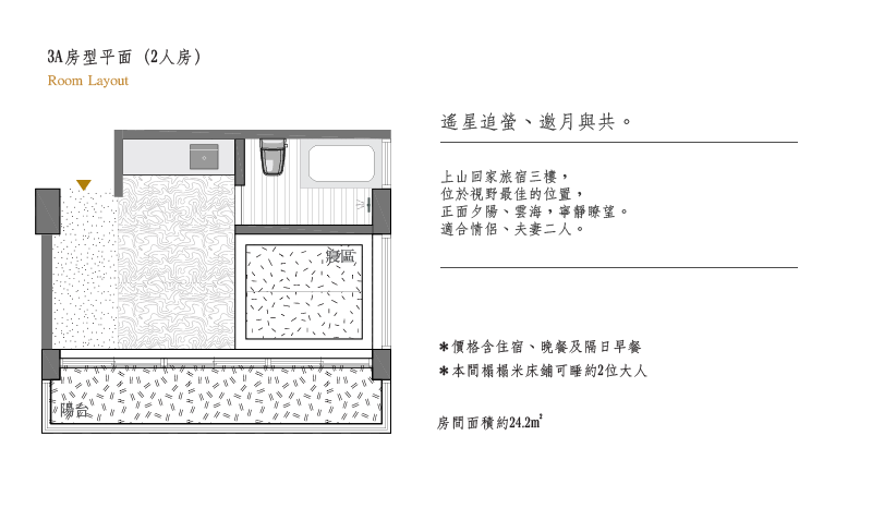 RoomLayout0217-05